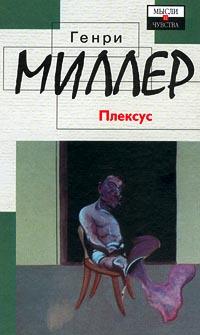 milaya-ya-hochu-polaskat-tebya