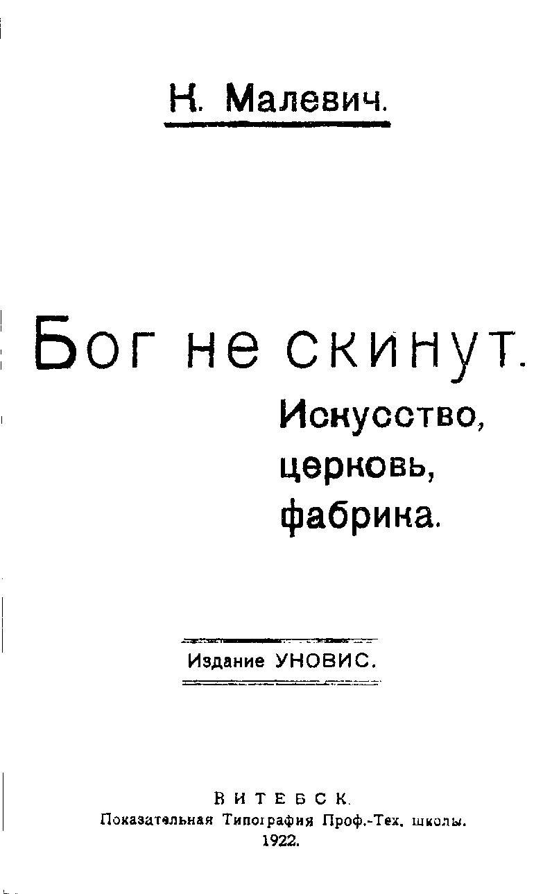 QR-код книги). ссылка для форума) .