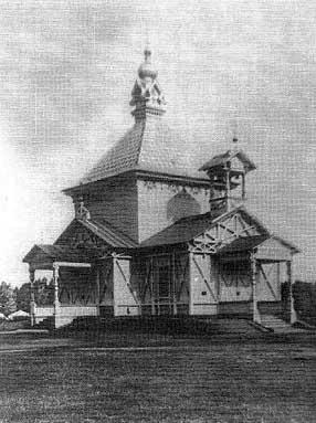 Российские юнкера, 1864-1917. История военных училищ