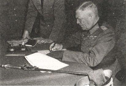 Последняя надежда Гитлера