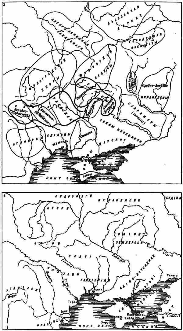 Русы Великой Скифии
