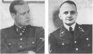 Показания пленного штурмбанфюрер сс о сексе в 3 рейхе
