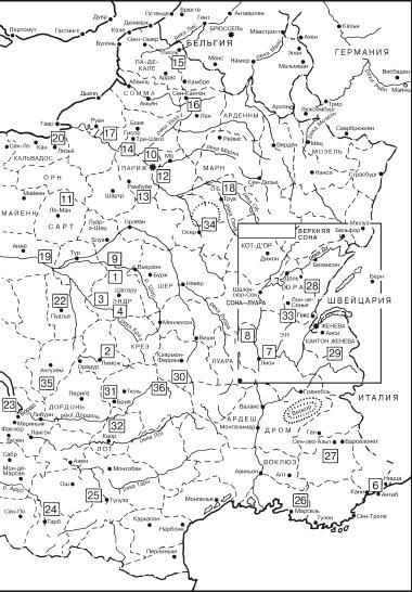 Европа в огне. Диверсии и шпионаж британских спецслужб на оккупированных территориях. 1940–1945