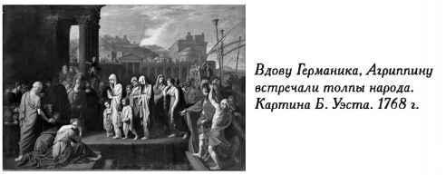 Нежная любовь главных злодеев истории