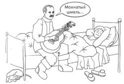 Управление голосом