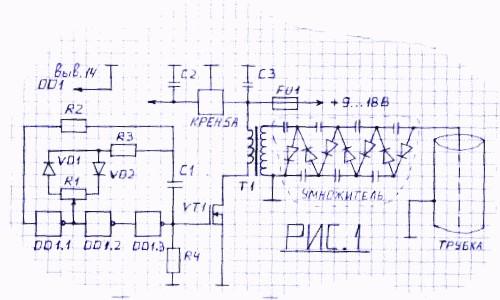 ...Схема, Сервис-мануал, Схема электрическая, Распиновка.