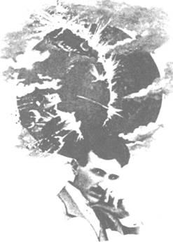 Тесла: человек из будущего