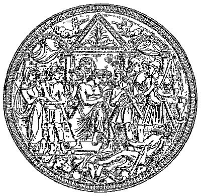 Римская республика.  От семи царей до республиканского правления - i_021.png.