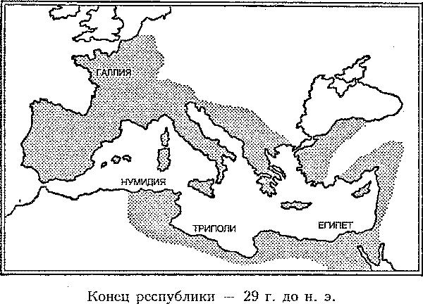 Долгожданный мир - Римская республика.  От семи царей до республиканского правления.