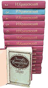 Осада Ченстохова