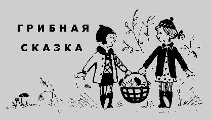 Алешин год