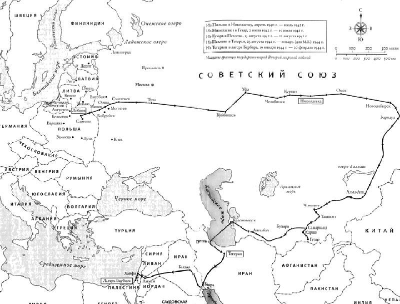По краю бездны. Хроника семейного путешествия по военной России