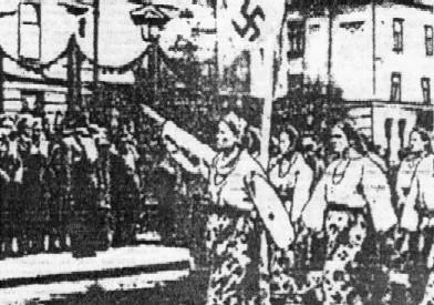 Книга  С кем и против кого воевали украинские националисты 9d5177f90c353