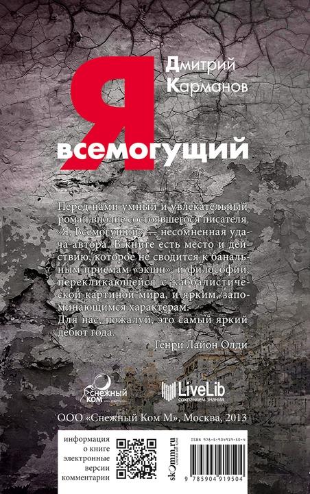Продлим медицинскую книжку срочно в Москве Сокольники