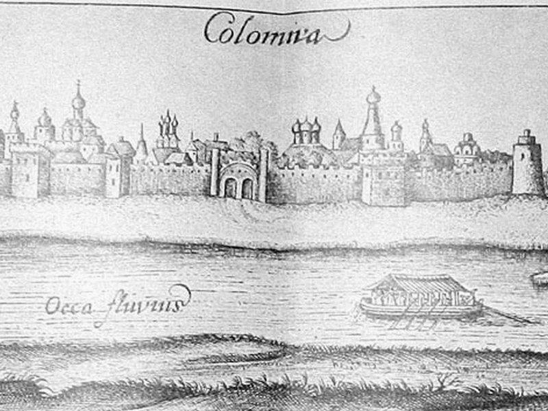 Описание путешествия Голштинского посольства в Московию и Персию (с гравюрами)