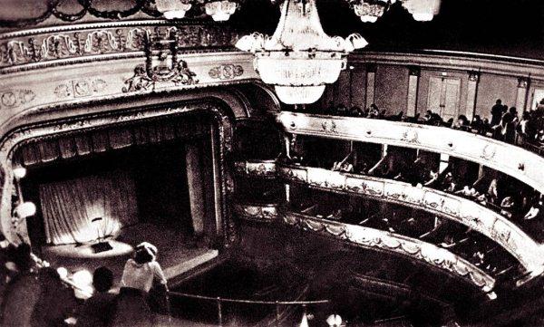 Зрительный зал Свердловского академического театра оперы и балета им. А. В. Луначарского.