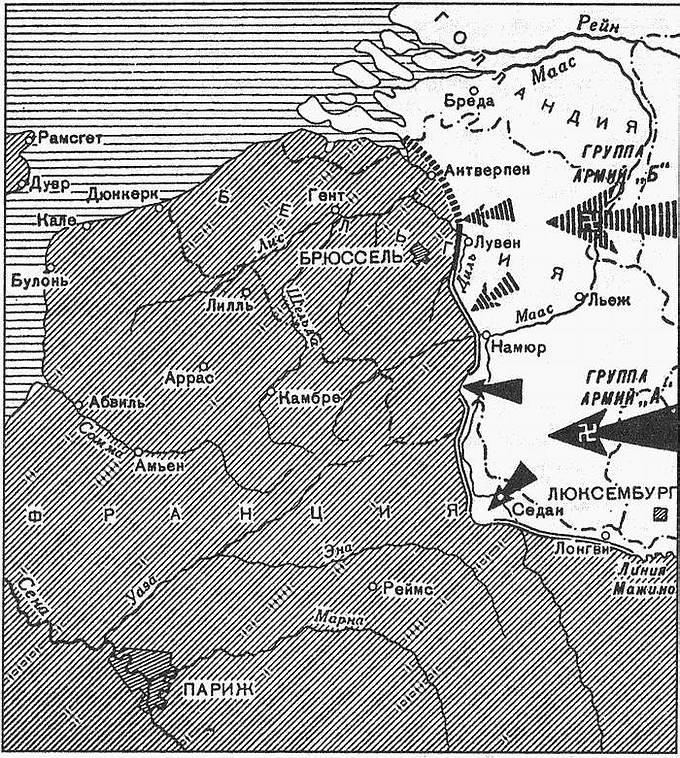 Величайший позор Британии. От Дюнкерка до Крита. 1940—1941