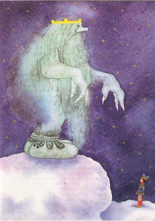 Зимняя сказка (сборник)
