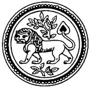 Исследование истории. Том I: Возникновение, рост и распад цивилизаций