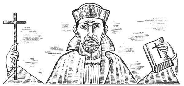 История ордена иезуитов