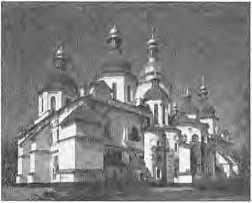История Украины. Научно-популярные очерки