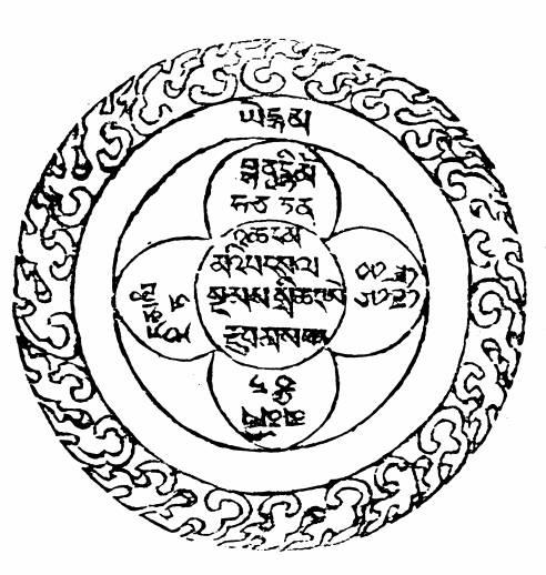 Тибетский медицинский трактат Лхан-тхабс. 4-й том