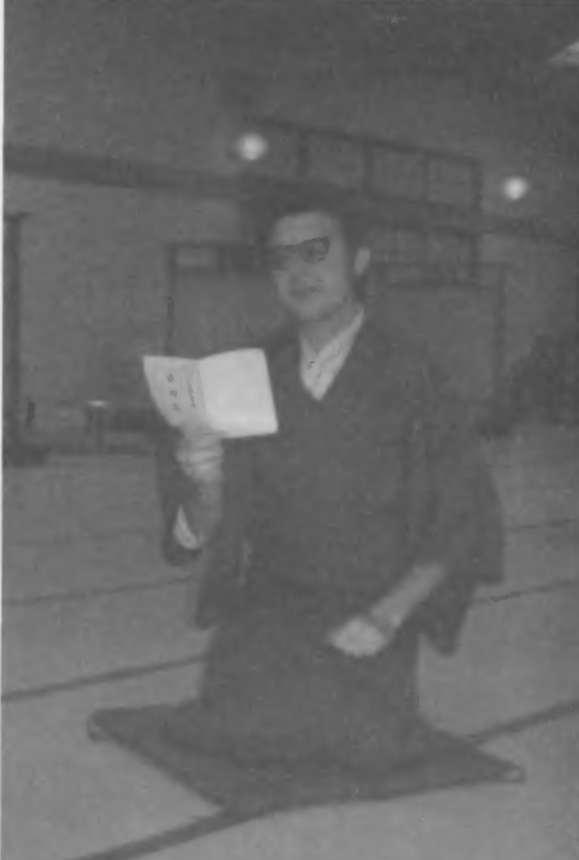 КГБ в Японии. Шпион, который любил Токио