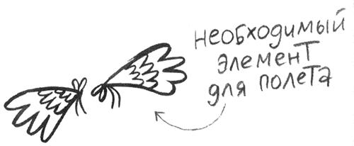 Про Бабаку Косточкину