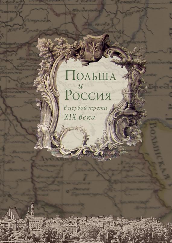 Книга F. L. Věk (Díl třetí)