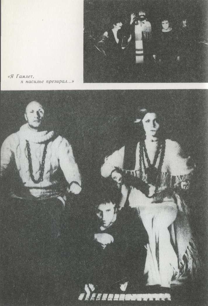 Вспоминая Владимира Высоцкого