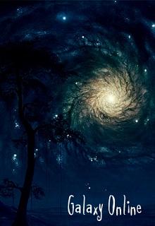 Galaxy Online. Головорезы