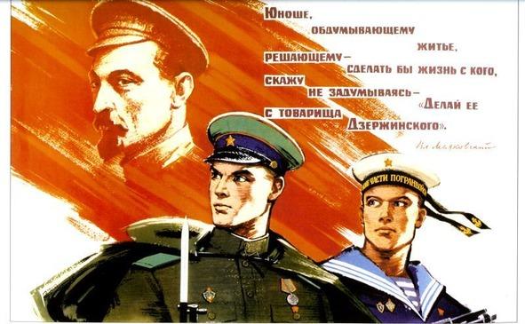 Повстанческая армия имени Чака Берри