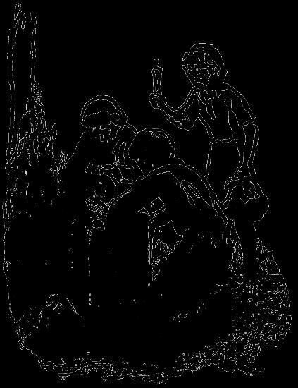 Пять Колодезей