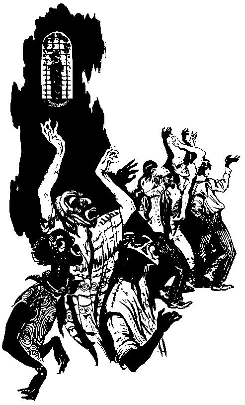 Неудачники
