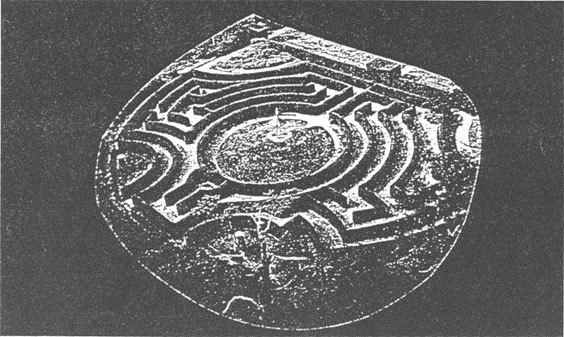 Кольца Сатурна. Английское паломничество