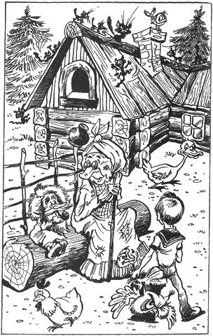 Детская библиотека. Том 21