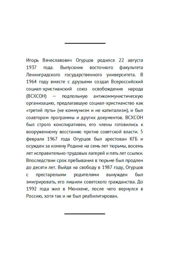 Справка о свободном посещении вуза Чапаевский переулок Справка в спортзал Преображенская площадь