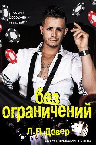 agent-dzheyson-bleyn-trahaetsya-kamshot-ot-striptizera