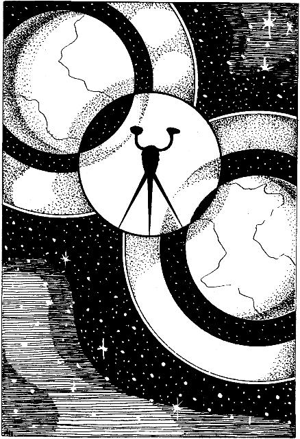 Мир - Кольцо. Без остановки