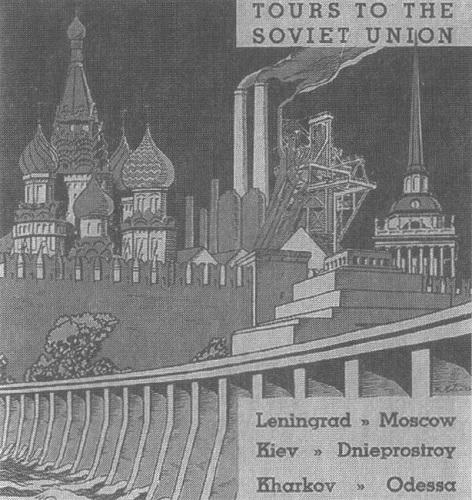 Приключения нетоварища Кемминкза в Стране Советов