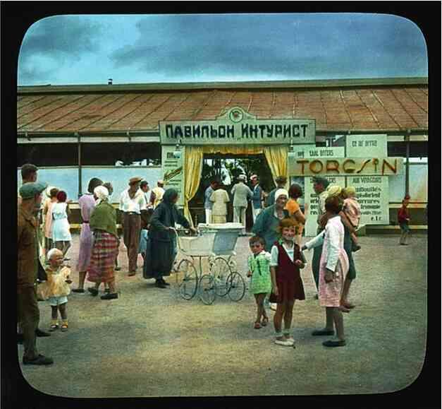 Алхимия советской индустриализации. Время Торгсина