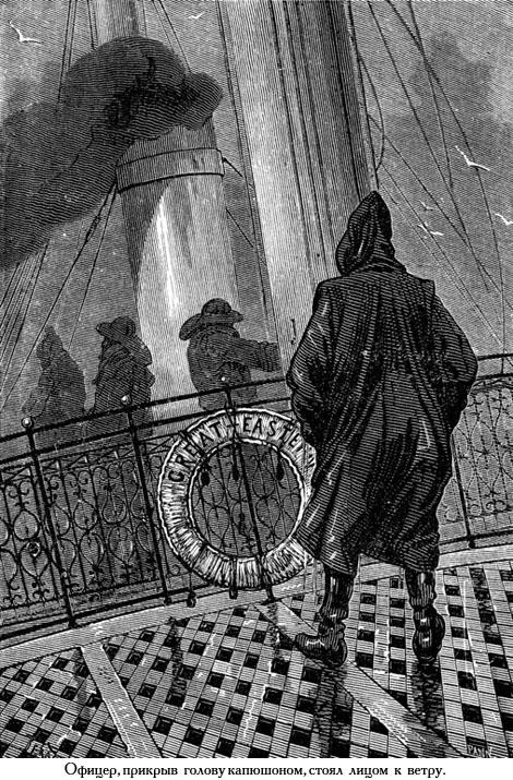 Плавающий город (пер. Львов В.)