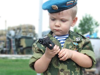 Воспитание воина