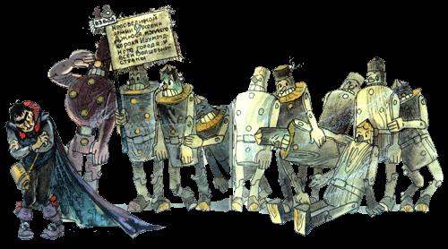Урфин Джюс и его деревянные солдаты (с иллюстрациями)