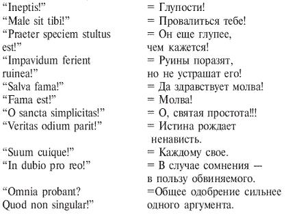Наколки для девушек на руку с переводом