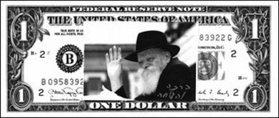 Еврейский синдром - 3