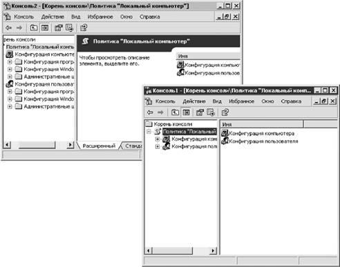 Недокументированные и малоизвестные возможности Windows XP