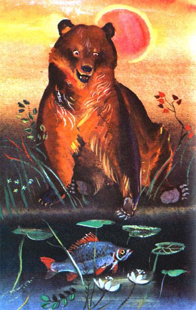 Байкала-озера сказки Том II разд.1
