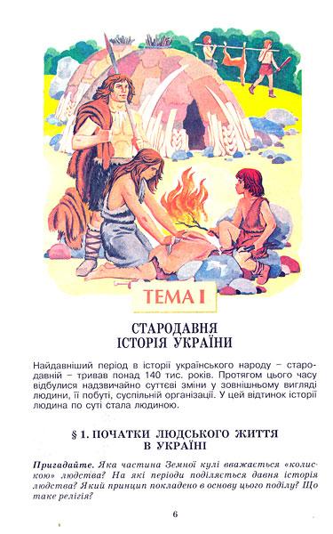 Презентацию подготовила учитель русского языка и литературы моу сош 32 г оренбурга иващенко ав cлайд 32