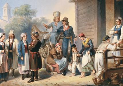 Этнографическое описание народов России